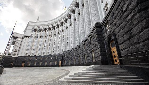 Кабмін виділив десять мільйонів на допомогу Албанії