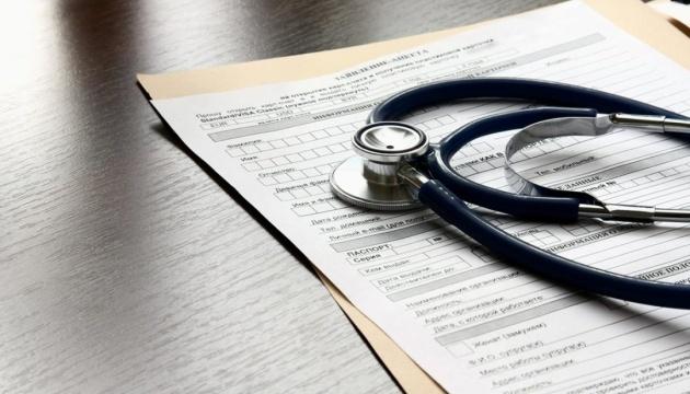 Низка медзакладів Волині отримуватимуть кошти за надані пацієнтам послуги