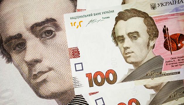 На фонд для боротьби з COVID-19 в Україні пропонують 97 мільярдів