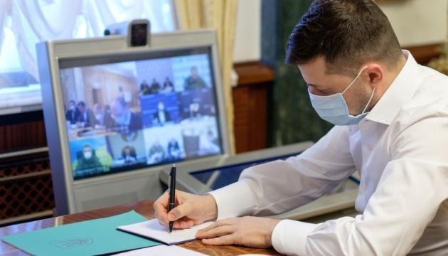 Зеленський підписав закон, що створює єдиний рахунок для сплати податків