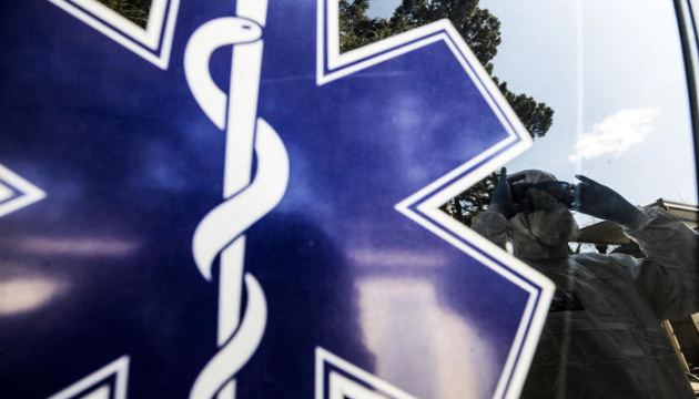 Епідемія коронавірусу в Італії йде на спад