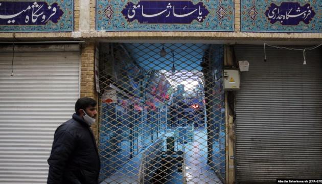Іран поновлює роботу підприємств «низького рівня ризику»