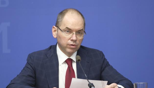 Степанов анонсував пом'якшення карантину для малого бізнесу з 11 травня