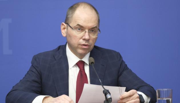 Степанов спростовує фейк про масове зараження під час тестування