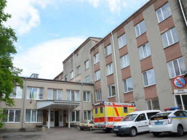 Для Горохівської лікарні придбають обладнання за понад два мільйони