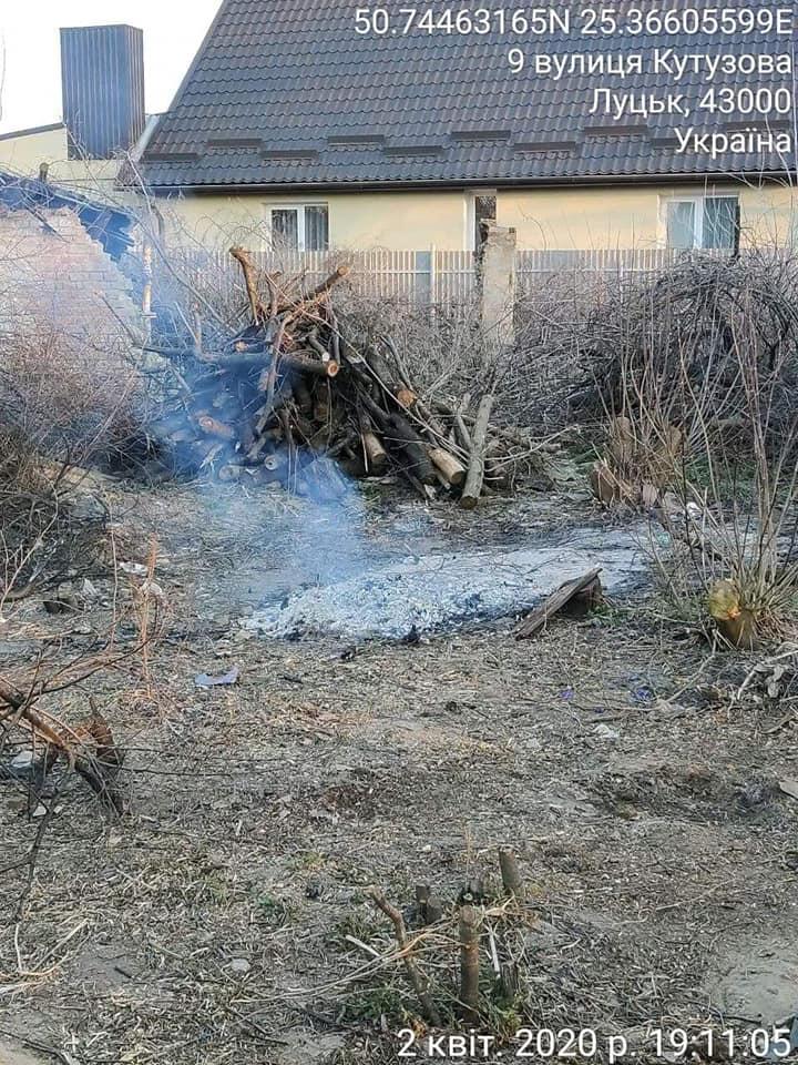 Лучан штрафують за спалювання сміття
