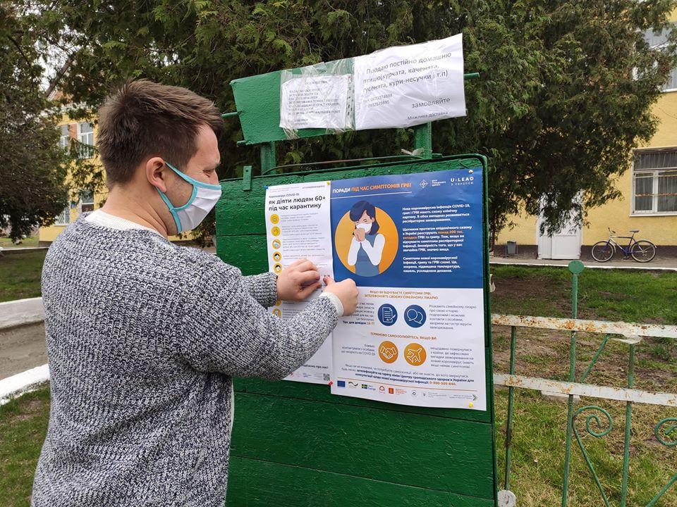 На Волині триває інформаційна кампанія щодо протидії коронавірусу