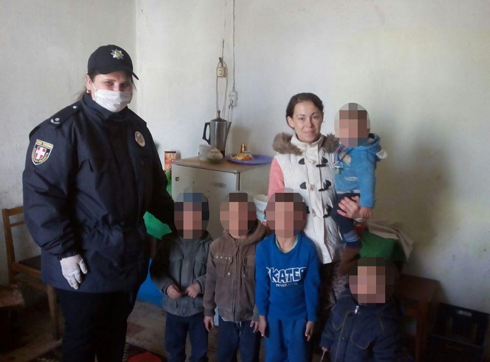 У районі на Волині поліцейські проінспектували родини ромів