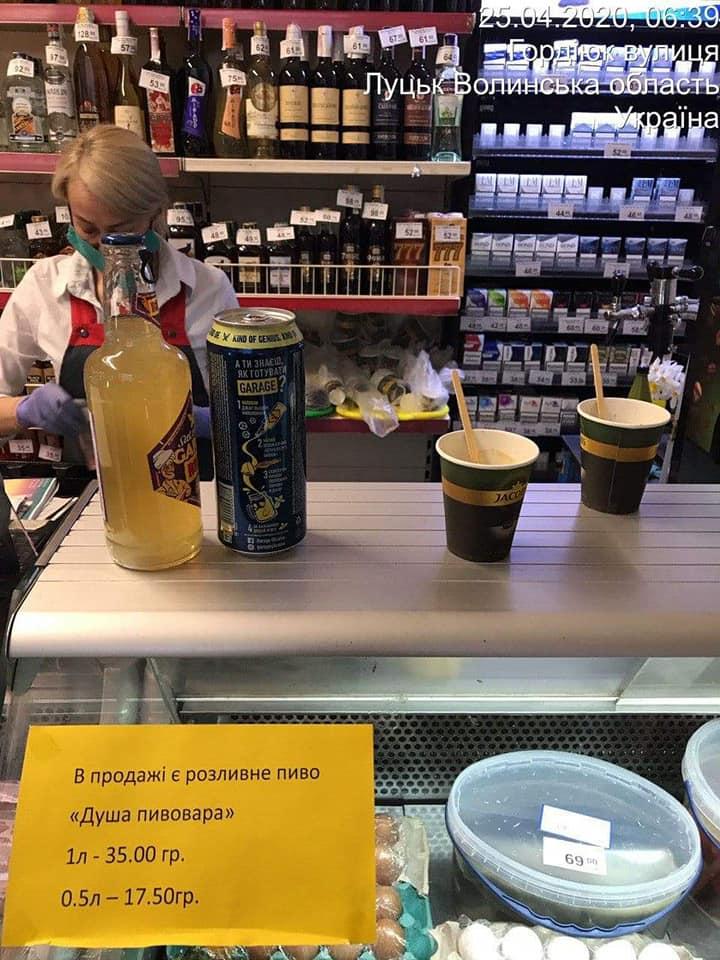 У Луцьку продавали слабоалкогольні напої у заборонений час