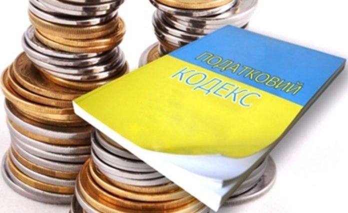 На Волині фіксують ріст сплати податку на прибуток на 28,5 %