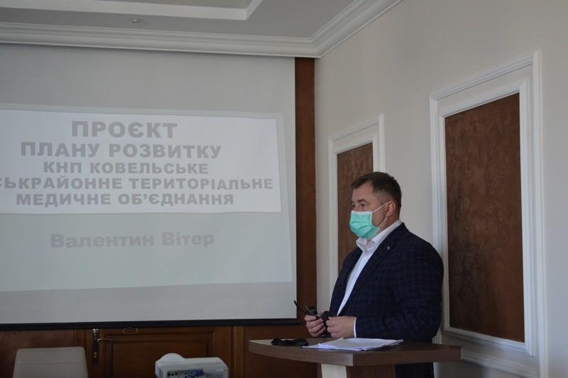 Екс-голова Волиньради очолить Ковельське МТМО