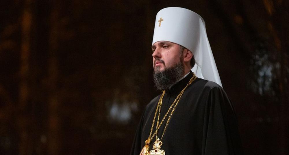 Митрополит Епіфаній вітає з Великоднем