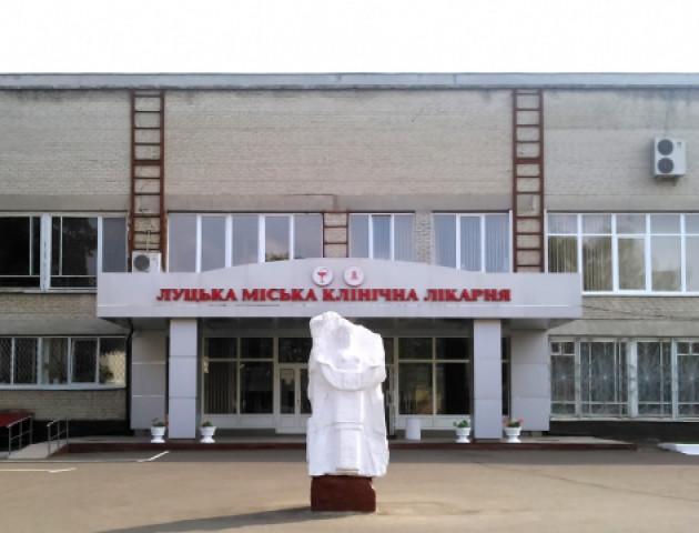 Управління охорони здоров'я Луцькради просять прозвітувати про ситуацію з коронавірусом у міській лікарні
