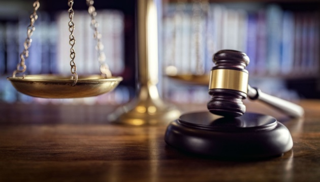 На Волині екс-посадовця Укртрансбезпеки покарали через невчасно подану декларацію
