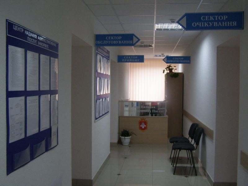 Як працюватиме ЦНАП у Нововолинську на Великдень