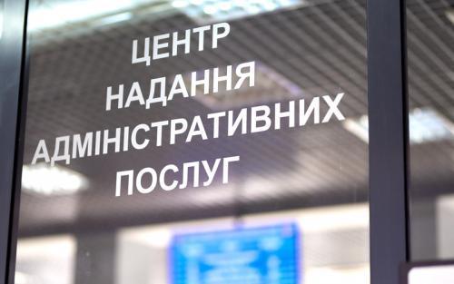 Місяць роботи Володимир-Волинського ЦНАПу в цифрах під час карантину