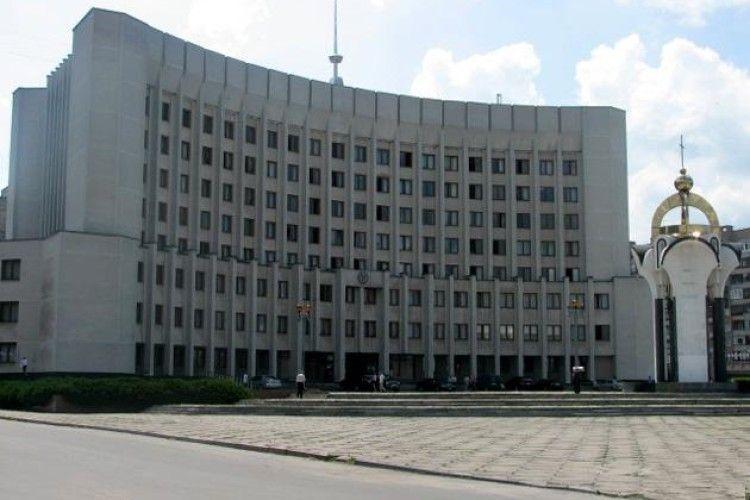 У Волинській ОДА оголосили конкурс на посаду директора департаменту інфраструктури