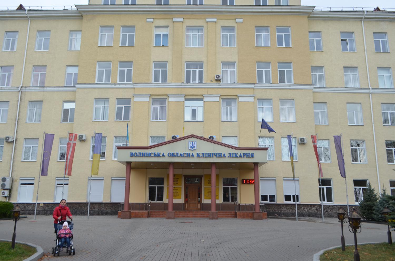 У Луцьку реконструюють корпус обласної клінічної лікарні