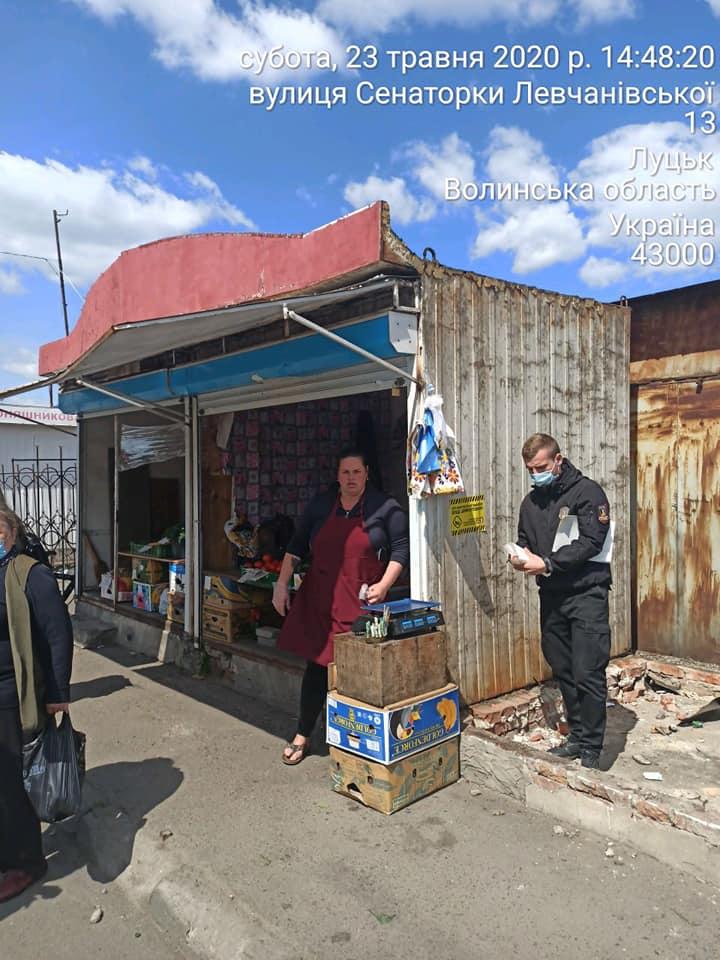 Луцьким підприємцям продовжили час для добровільного перевезення контейнерів на ринок «Новий»
