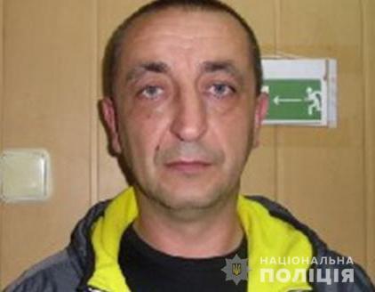Поліція розшукує лучанина, якого підозрюють у шахрайстві