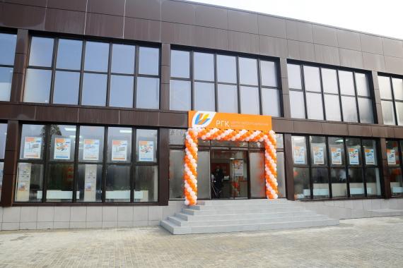 Будівлю «Волиньгаз збуту» у Луцьку ремонтуватимуть за півмільйона