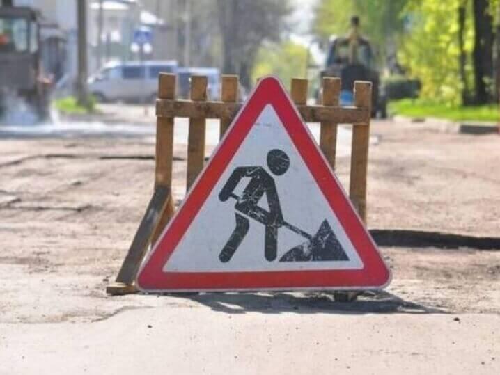 «Там буде асфальт колись взагалі?»: у Луцьку закликають відремонтувати покриття на вулиці Мамсурова
