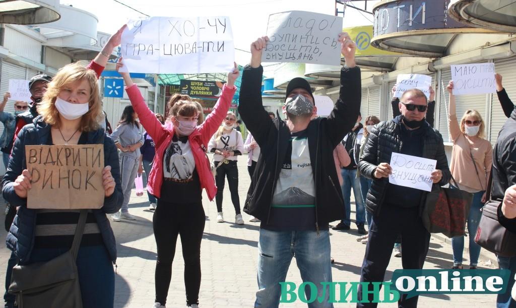 «Я хочу працювати»: у Луцьку підприємці вийшли на мирну акцію. ВІДЕО