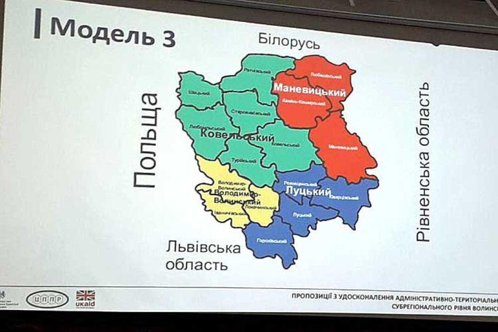 Волиняни звернулися до влади щодо формування укрупненого району з центром в Маневичах