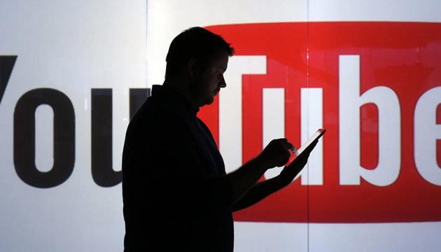 YouTube назвав перелік заборонених тем про COVID-19