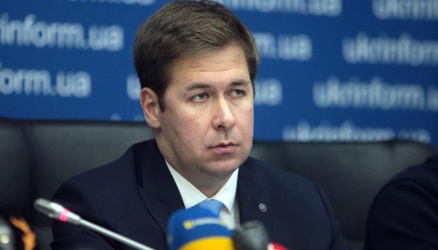 Генпрокурор порушила справу відносно Порошенка через «плівки Байдена» вночі