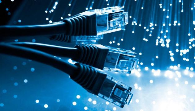 В Австралії зафіксували найбільшу в історії швидкість інтернету