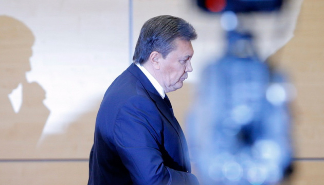 Розстріл Майдану: суд Києва ухвалив арештувати Януковича