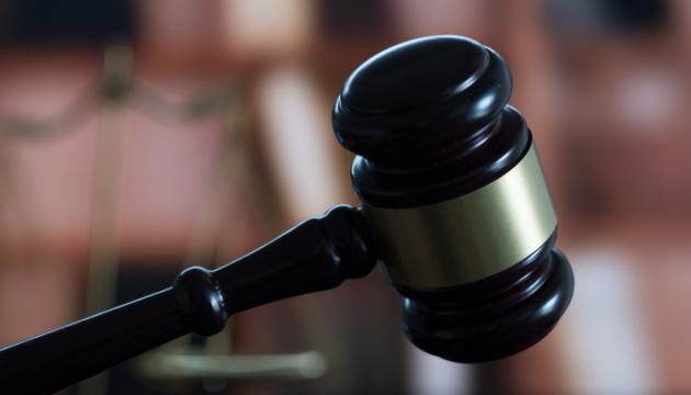 Суддя антикорупційного суду заявляє про погрози їй та членам родини