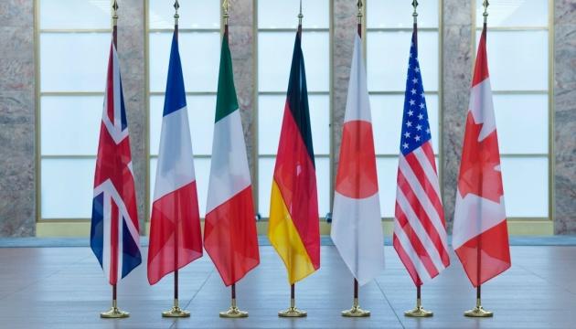 США переносять саміт G7 на кінець червня