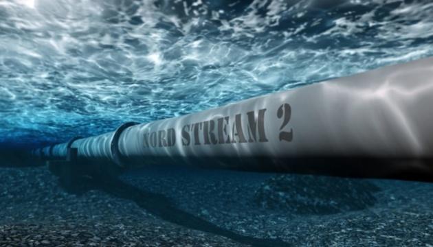 Суд Євросоюзу відхилив позов Nord Stream 2 щодо норм газової директиви