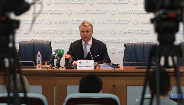У Нафтогазі пояснили звільнення Вітренка оптимізацією структури