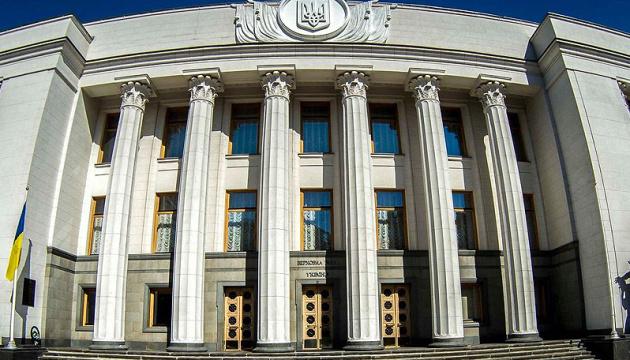 Рада не планує 19 травня ухвалювати законопроект щодо подвійного громадянства