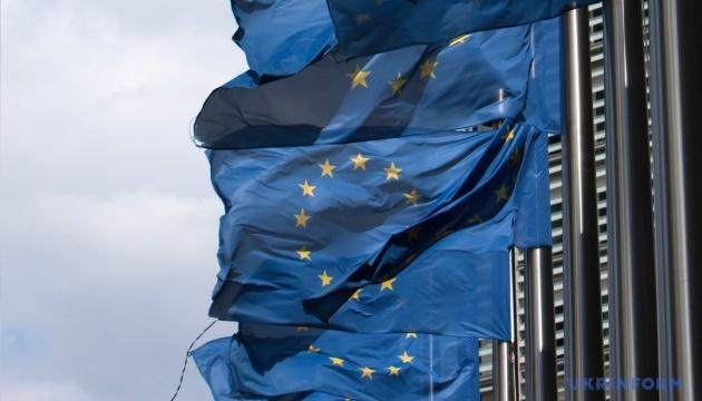 Брюссель і країни Є3 шкодують про рішення США щодо Віденської ядерної угоди