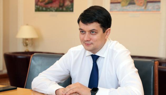 Разумков підтвердив, що «банківський» законопроект Рада розгляне 13 травня