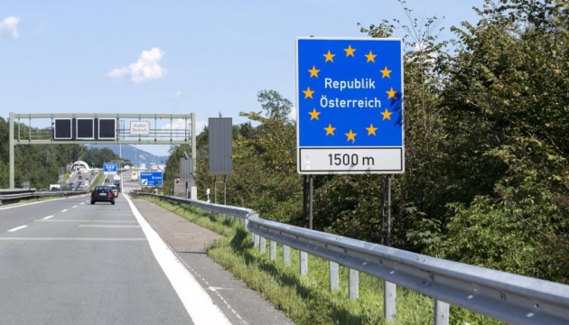 Чехія, Словаччина і Австрія взаємно відкриють кордони до середини червня