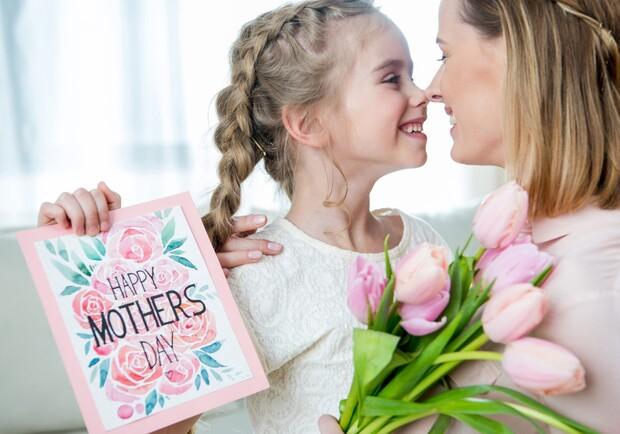 У Володимирі-Волинському запускають онлайн-флешмоб до Дня матері