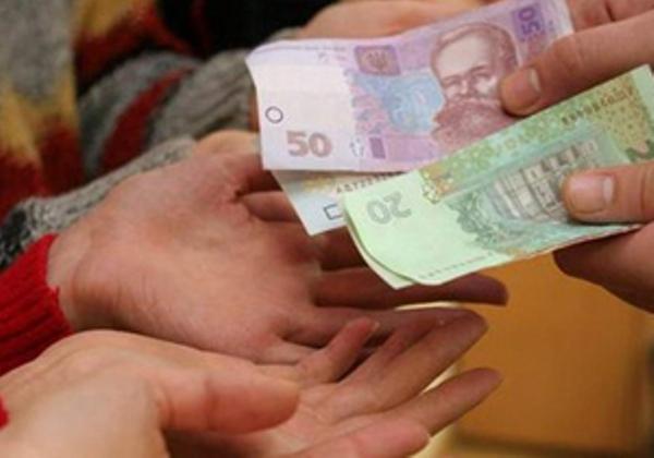 Сім'ям, які виховують дітей з інвалідністю у Луцьку, виплатять по 1,2 тисячі гривень