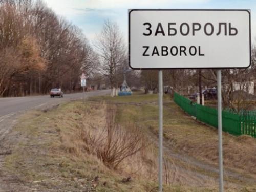 Волинянин незаконно отримав у власність ділянку  вартістю понад півмільйона поблизу Луцька