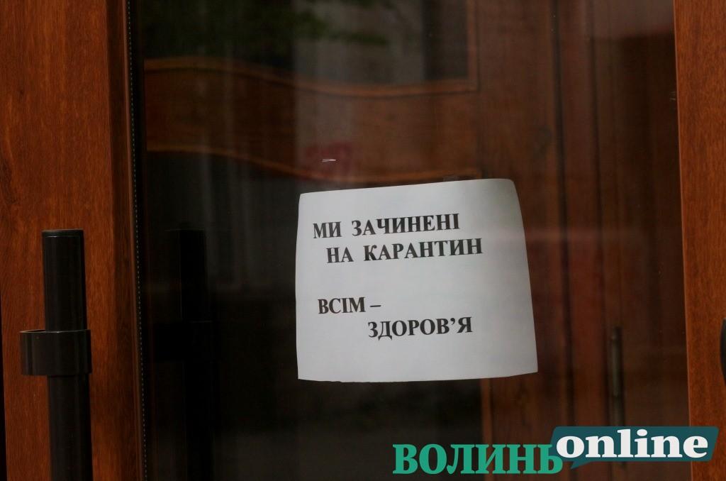 У Луцькраді пояснили, надавачі яких послуг зможуть працювати з 11 травня