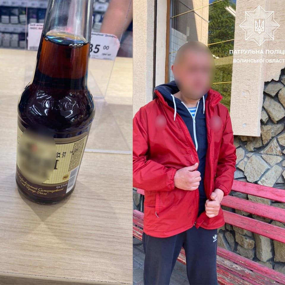 У Луцьку виявили осіб, які крали їжу та алкоголь