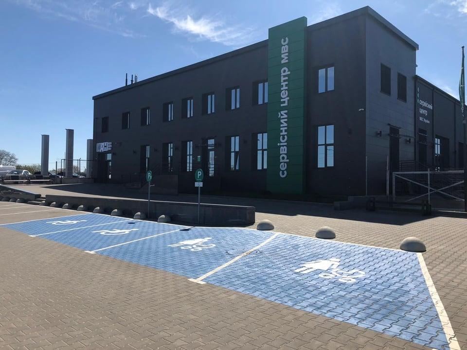 Регіональний сервісний центр МВС у Волинській області відновлює роботу