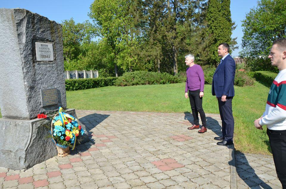 У Луцьку вшанували пам'ять жертв нацизму
