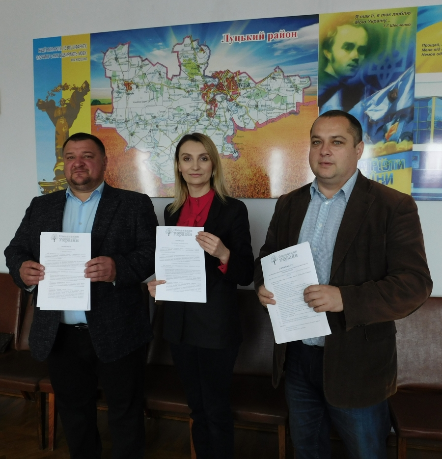 На Волині підписали меморандум про співпрацю в рамках проекту «Озеленення України»