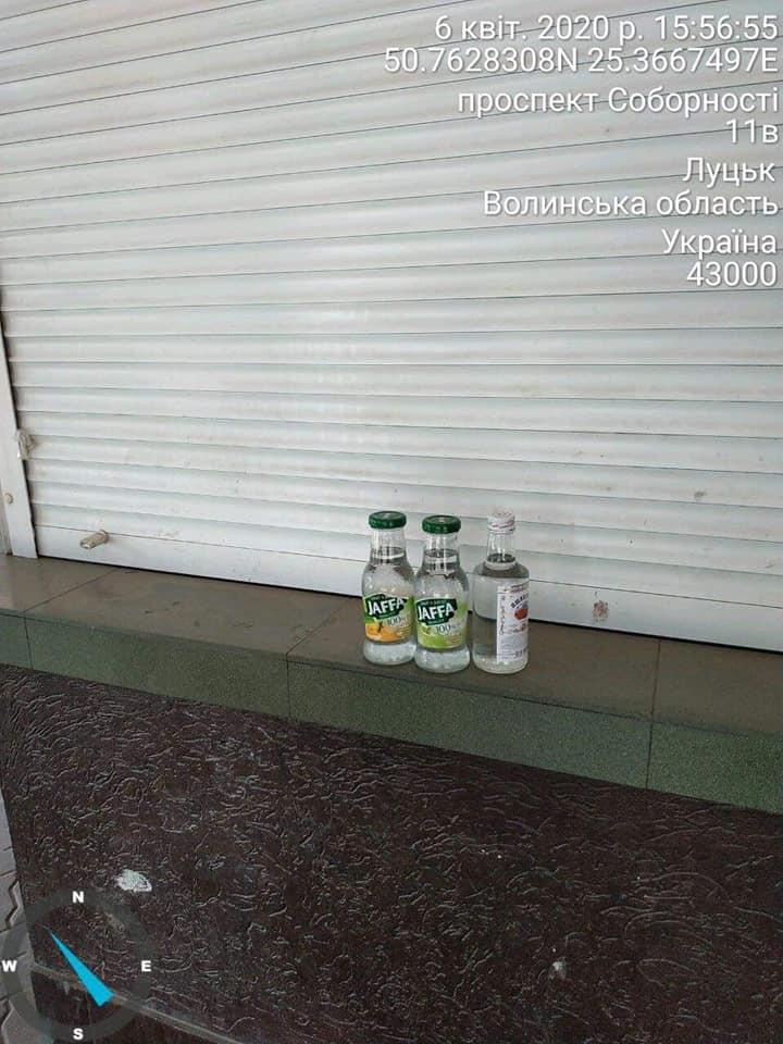 У Луцьку оштрафували продавчиню алкогольного сурогату