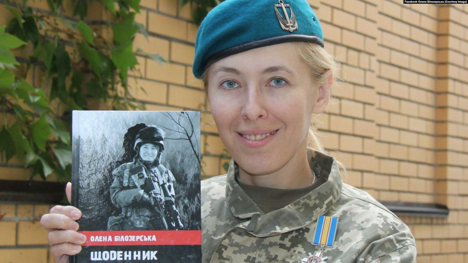 Чому варто придбати книгу «Щоденник нелегального солдата»